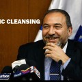 Israeli Defense Minister Avigdor Liberman Resigns Following Tel Aviv's Humiliation in Gaza