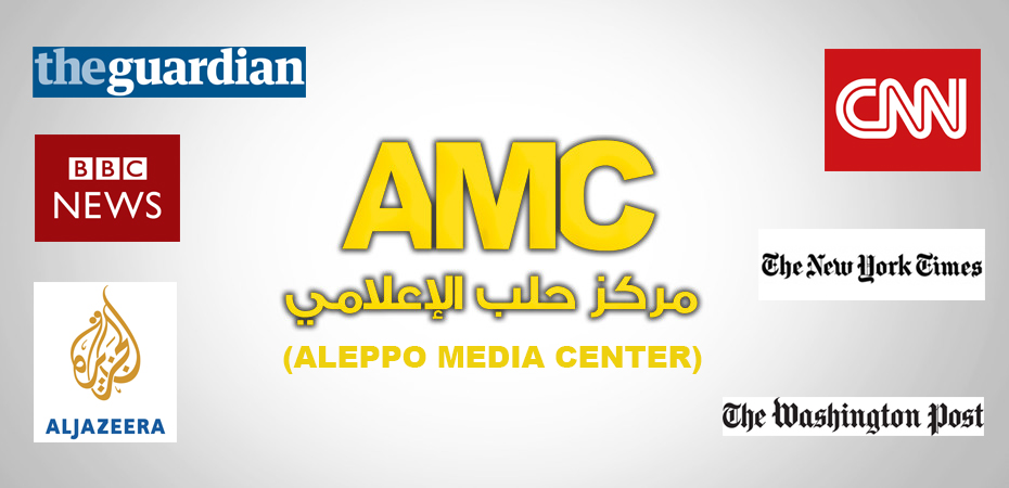 aleppo-media-center